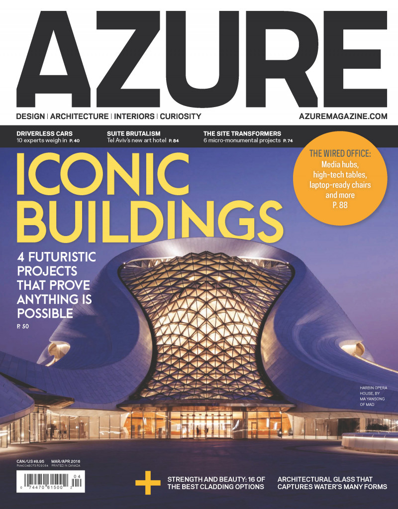 """A Dramatic Dinosuar Museum"" — Azure Magazine Feature on Our Philip J. Currie Dinosuar Museum"